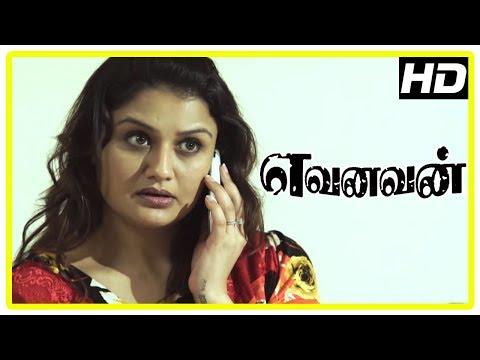 Yevanavan Movie Scenes   Sakthi Siva orders Akhil to be encounter   Sonia Agarwal thumbnail
