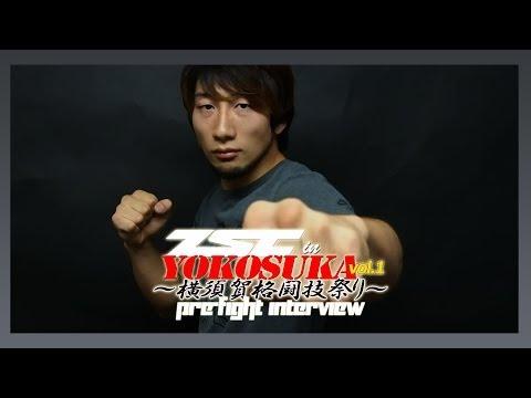 ZST in YOKOSUKA Vol.1 Pre-Fight Interview【藤原敬典】