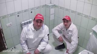 Установка унитаза - подробный видео урок(Видео урок по установке унитаза http://santehnik-yalta.ru/ Представляем вашему вниманию видео-обзор процесса монтажа..., 2012-06-21T19:13:54.000Z)