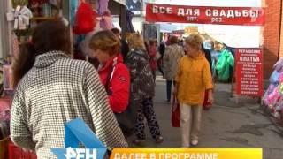 Новости Новосибирск от 09.09.15(, 2015-09-10T06:16:43.000Z)