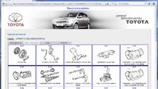 Поиск запчастей по каталогу для автомобилей Toyota(, 2013-01-14T06:59:41.000Z)