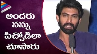 Rana Daggubati Shocking Comments | GHAZI Telugu Movie Press Meet | Taapsee Pannu | Telugu Filmnagar