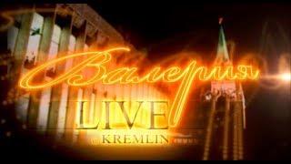 видео смотреть русские концерты