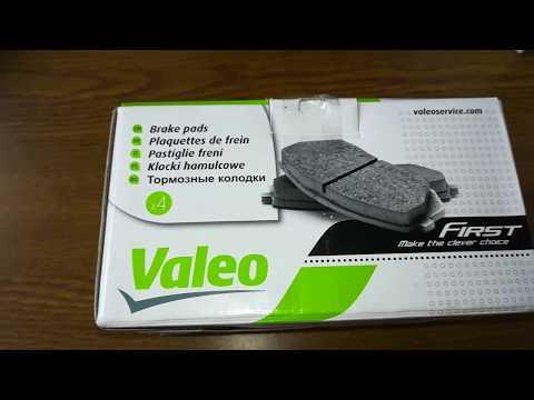 Тормозные колодки Valeo First. Автозапчасти, распаковка и обзор тормозных колодок Валео.