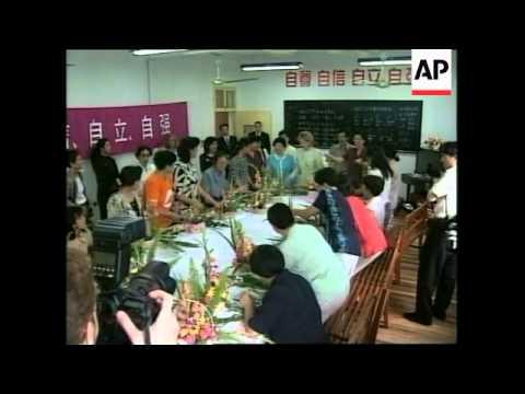 CHINA: SHANGHAI: HILLARY CLINTON OPENS CHILDREN'S HOSPITAL