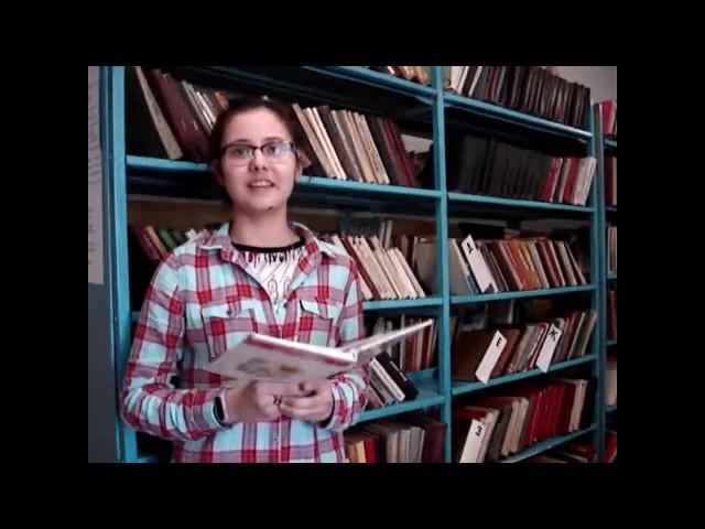 Изображение предпросмотра прочтения – СофияГурова читает произведение «Деньки стоят погожие» (Пляцковский Михаил)