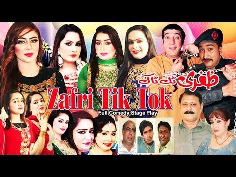 Zafri Tik Tok - New Full Comedy Stage Drama 2019 | Zafri Khan Full Comedy Show