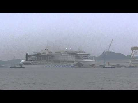 AIDA PRIMA maiden (Examination) voyage Kouyagi dock out & departure from a port.