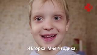 Обычное детство особых детей: Егор и Аня