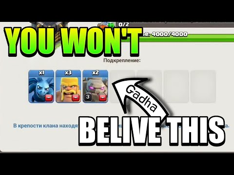 This Clan Castle Has Unlimited Troops Capacity | Strange Player In Clash Of Clans |