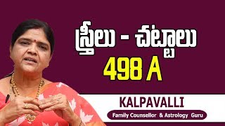 All You Need to Know about Section 498A of the IPC || Kalpavalli || SumanTV Life