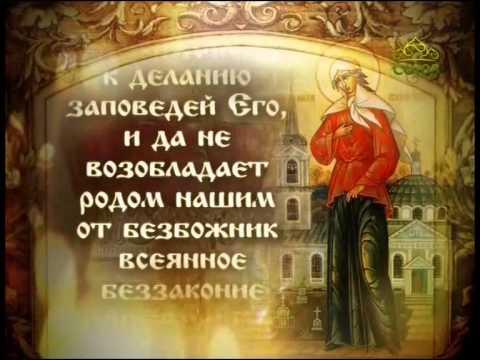 Блаженная ксения петербургская поздравления с праздником 4