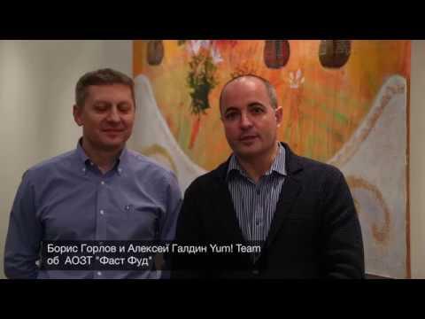 Boris Gorlov Alexey Galdin YUM To ZAO Fast Food