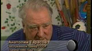 Анатолий Тарасов о будущем отечественного хоккея