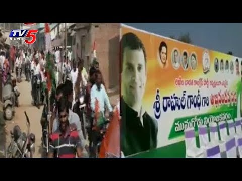 Congress MLC Rajgopal Reddy Open Meet To Congratulate Rahul Gandhi | Chandur | TV5 News
