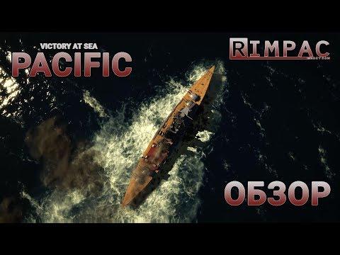 Victory At Sea Pacific _ Новая глобальная морская стратегия 2018! Первый взгляд:)