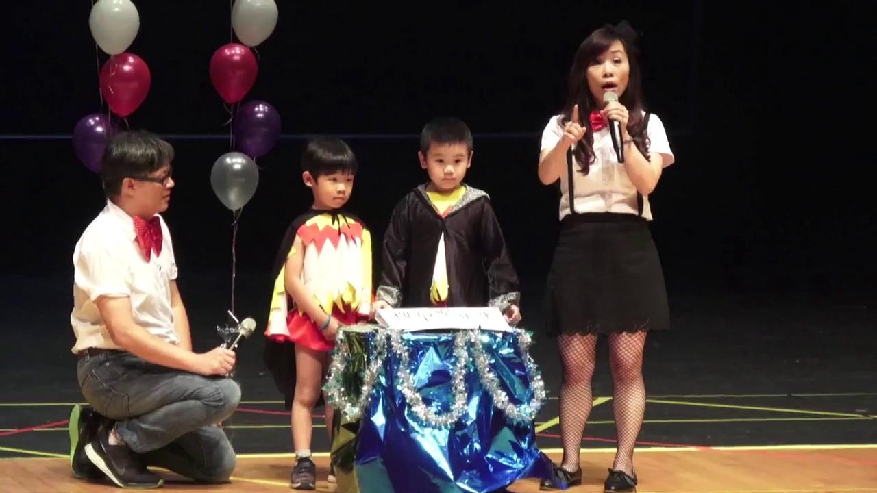 2017/07/13吉的堡基隆仁愛分園畢業典禮,小宇中班表演魔術。 - YouTube