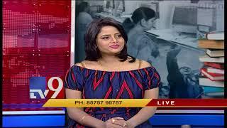 Hotel Management Courses - Sun International || Career Plus - TV9