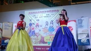 Gambar cover happy cny by m girls 首唱会