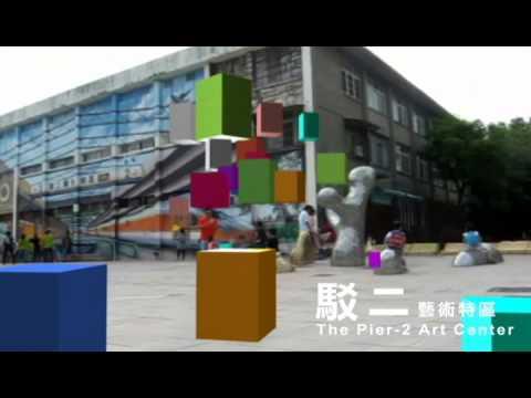 Life Kaohsiung