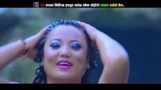 New nepali Lok Dohori song 2073/2017 ll  jyoti magar   ll उर्लदो बैश ll Khuman & Niru