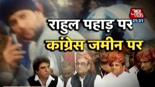 Vishesh: Rahul Gandhi Missing In Action When Congress Needs Him The Most