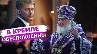 Развод РПЦ с Константинополем. Leon Kremer #26