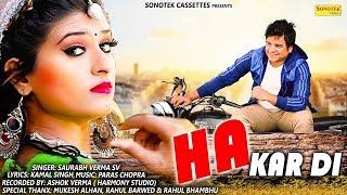 Haan Kardi | Saurabh Verma, Mukesh Alhan | Diven Choudhry | Latest Haryanvi Songs Haryanavi 2019