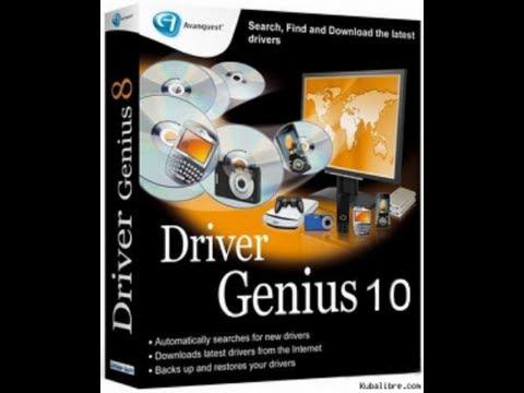 Как установить и настроить Driver Genius Professional Edition.flv