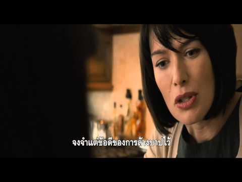 The Purge (เดอะ เพิร์จ) Thai sub (Official) HD