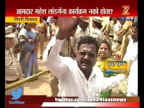 Pimpri Chinchwad | Problem in Cm Program