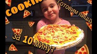 Cooking/готовим пиццу в микроволновке/ за 10 минут