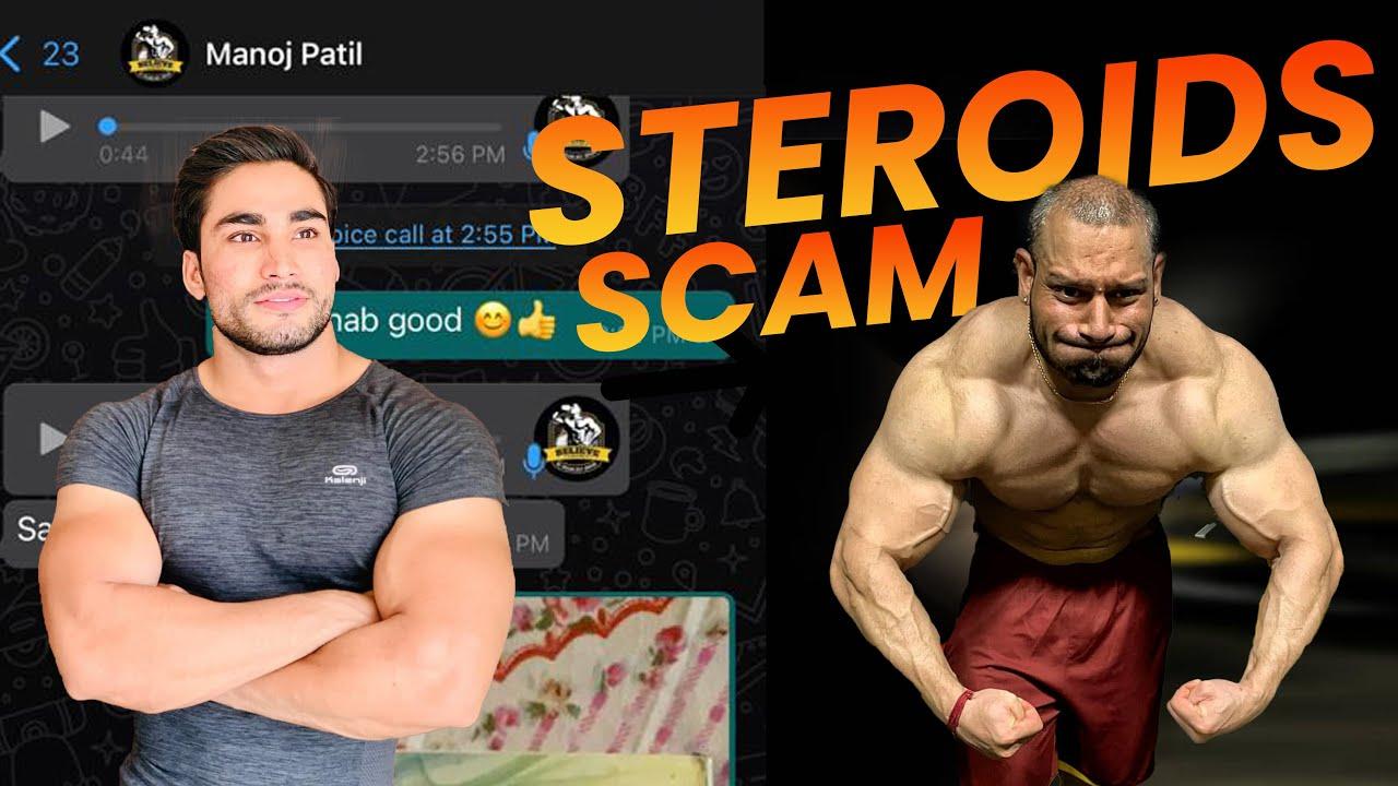 Expired Steroids Kyu Becha IFBB PRO Manoj Patil Ne ? #StopDrugAbuse