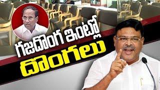 Ambati Rambabu Fires on Kodela over Assembly Furniture Issue|Assembly Furniture | Sakshi Tv