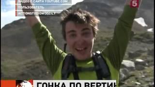 Спуск на велике с горы 3км