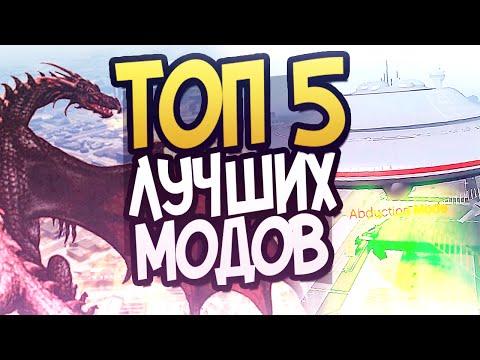 Скачать игру ГТА 5 /Grand Theft Auto V