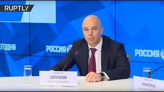 видео Министерство финансов РФ. Последние новости