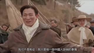 Phim  võ thuật Lý Liên Kiệt 2017 | Giang hồ đất cảng | Phim võ thuật đặc sắc