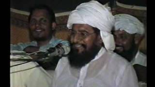 HAZRAT MOULANA ALLAMA AHMED SAEED KHAN  MULTANI(Husn E Mohammad)5/8