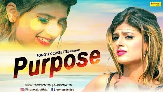 Propose | Himanshi Goswami | TR Rohtak | Latest Haryanvi Songs Haryanavi 2018 | Most Popular DJ Song