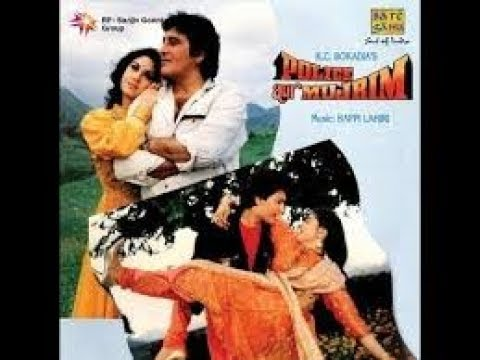 Police Aur Mujrim Hindi full Movie  Raaj Kumar , Vinod Khanna , Meenakshi Seshadri , Nagma   YouTube