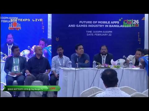 Inauguration Ceremony BASIS SoftExpo 2018 Digi Bangla 24