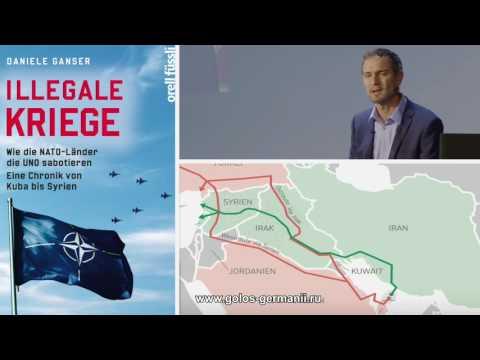 Швейцарский историк: США с 2006 года готовились разыграть «религиозную карту» в Сирии