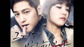 Kim Bo Ah (Spica 스피카) - Tears Fallin [That Winter, The Wind Blows OST Part.4]
