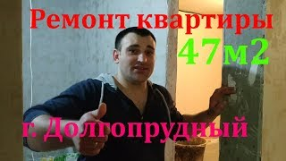Xonadonlar MO Dolgoprudny ichida kalit ta'mirlash