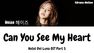Heize 헤이즈 Can You See My Heart 내 맘을 볼수 있나요 Hotel Del Luna OST Part 5 Lyrics Han Rom Eng 가사