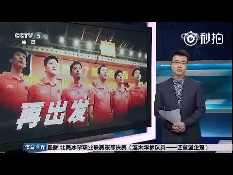 The Making of Start Afresh / Chinese National Table Tennis Team / DING Ning