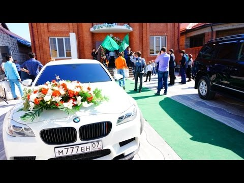 Кабардинская Свадьба