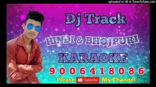 Chhod Ke Jaat Badu Jaan Holi Me Pawan Singh Dj Track by hindi bhojpuri karaoke