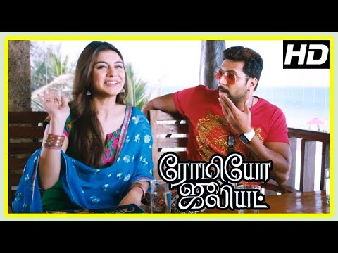 Romeo Juliet Movie Scenes | Jayam Ravi meets a girl | Hansika pays for Jayam Ravi's makeover